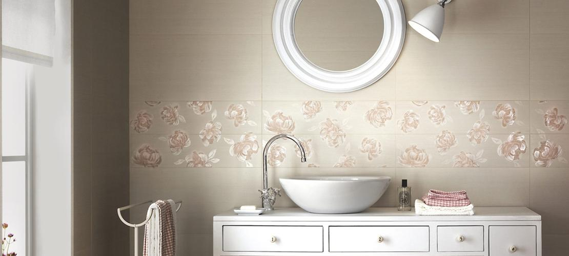 Romantique: Ceramic tiles - Ragno_4431